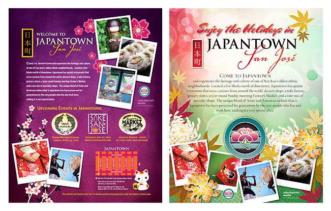 Japantown Business Association