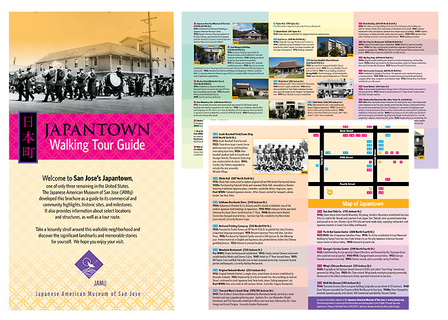 Japantown Walking Tour Guide